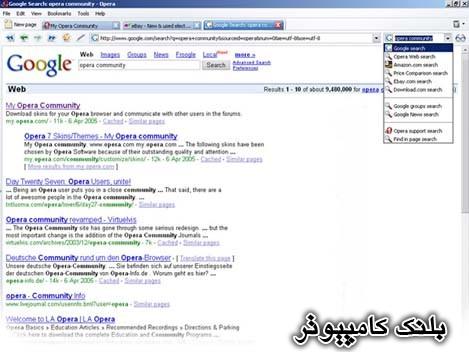Software, http//www.monova.org/details/869964/Opera%2BMobile%2B8%2B65%
